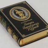 Історія Запорізьких козаків