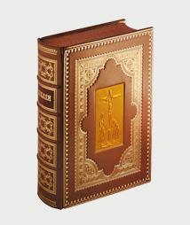 «Острожская Библия» (миниатюра)