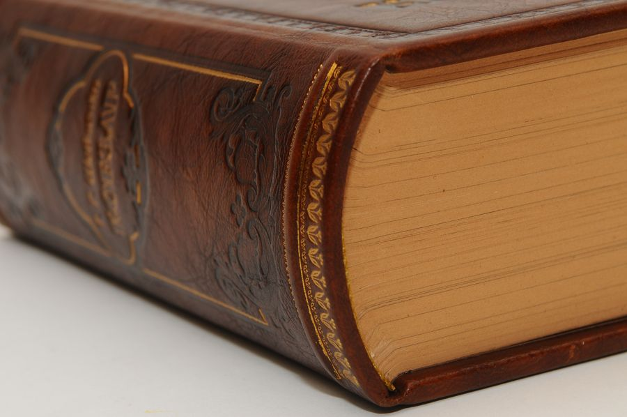 «Кобзар» Полный сборник поэзии Т.Г.Шевченко (140х205мм)