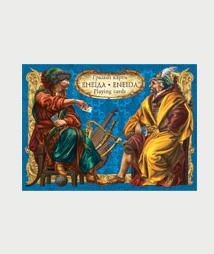 Игральные карты «Энеида» (сувенирные) (миниатюра)