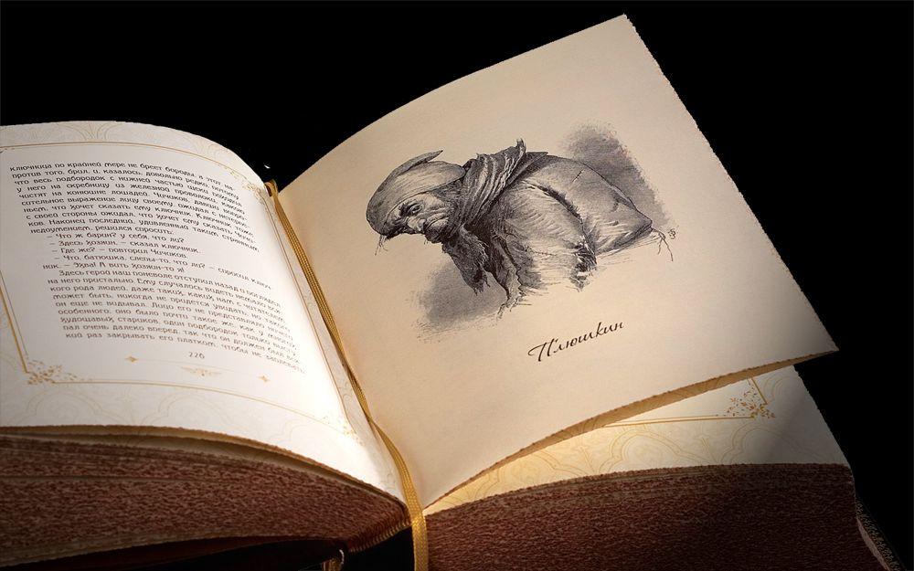 «Мёртвые души» Николая Гоголя