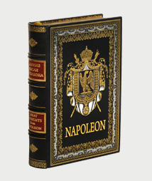 «Великие мысли Наполеона»