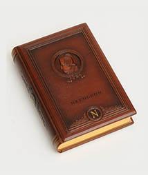 «Великие мысли Наполеона» (миниатюра)